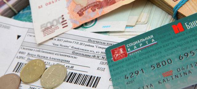 Какие льготы положены пенсионерам в Москве в 2020 году: налоговые, коммунальные и транспортные