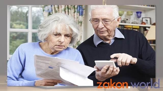 Какие льготы положены работающим пенсионерам в 2020 году: полный список преференций