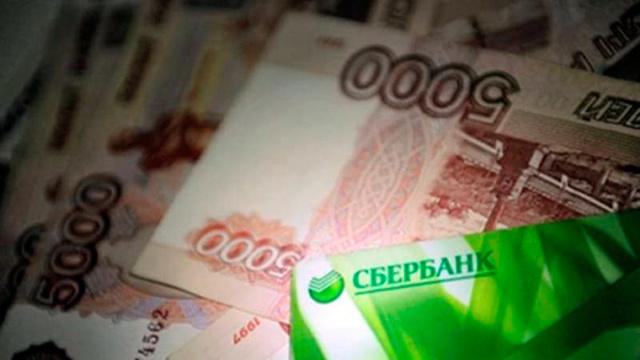 Как можно получить накопительную часть пенсии в Сбербанке в 2020 году: детальный алгортим действий