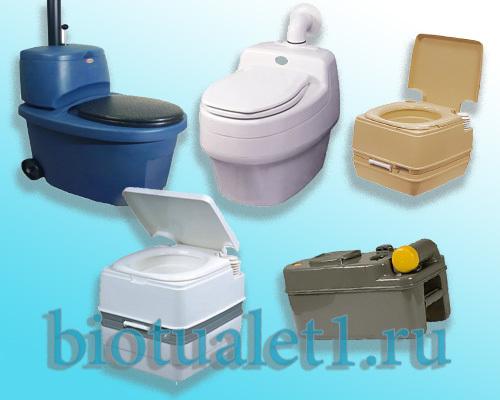 Домашние биотуалеты для инвалидов: принцип действия, классификация, производители