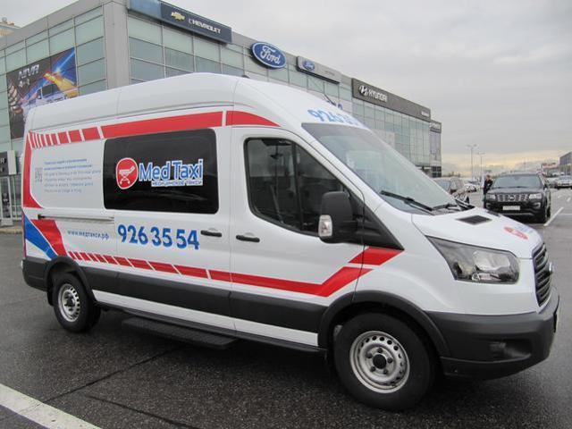 Транспортировка лежачих больных и инвалидов - (медицинское такси)