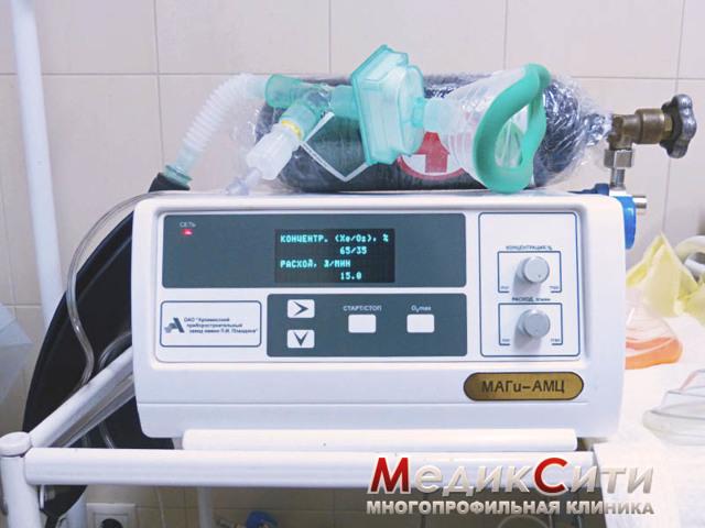Ксенонотерапия: лечение инертным газом