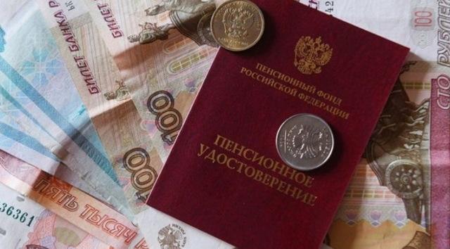 Кто имеет право на получение двух пенсий одновременно: перечень граждан имеющих преференции