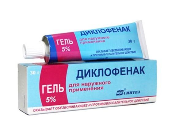 Особенности применения лекарственного средства Аэртал