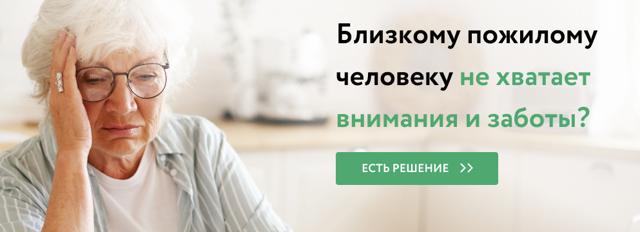 Катаракта у пожилых людей: симптомы и лечение