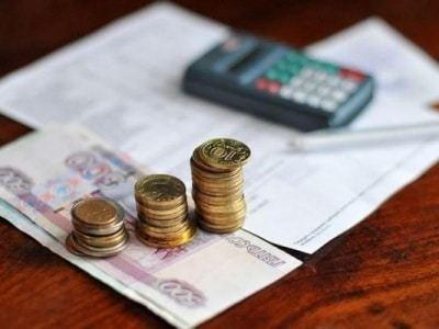 Ежемесячная денежная выплата инвалидам 3 группы: способы начисления и документы для оформления