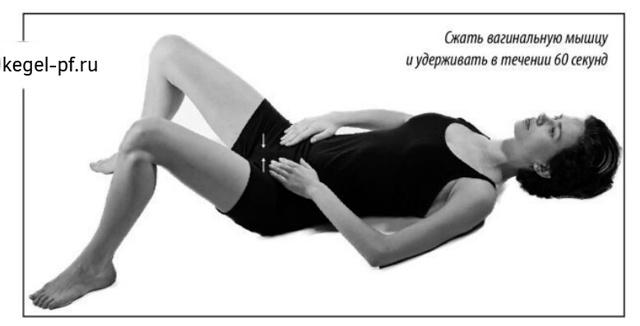 Как заниматься гимнастикой Кегеля при недержании мочи: список упражнений для тренировки мышц тазового дна