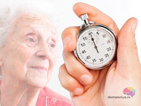 Сосудистая деменция у пожилых людей: сколько живут с таким диагнозом