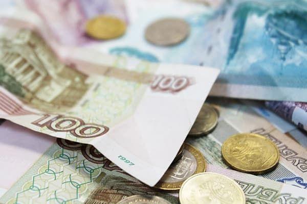 Размер ежемесячной денежной выплаты инвалидам 2 группы: последние изменения в закондательной базе