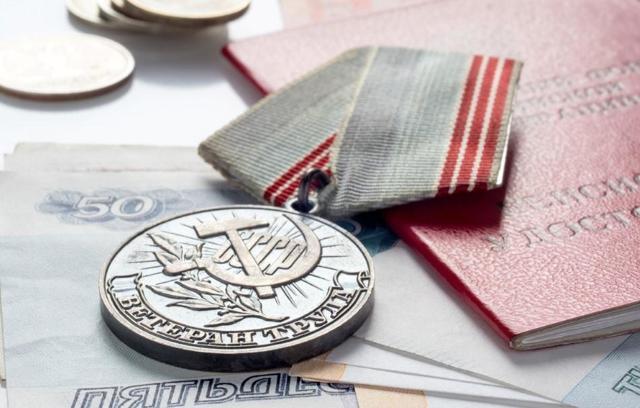 Как получить монетизацию льгот ветерану труда: подробный алгоритм действий