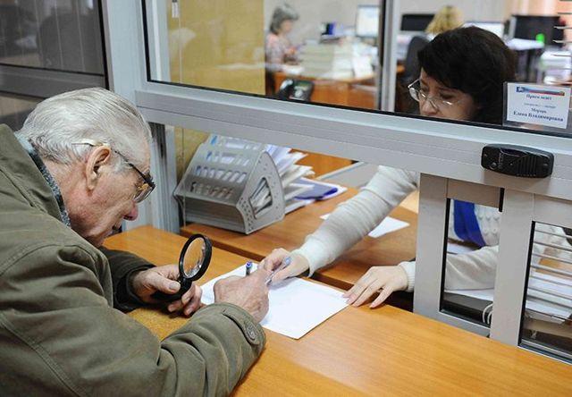 Как досрочно выйти на пенсию в 53 года в 2020 году: кто имеет право и процедура оформления