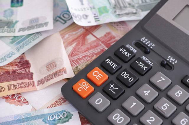 Положены ли льготы для инвалидов и пенсионеров на ОСАГО: последняя информация