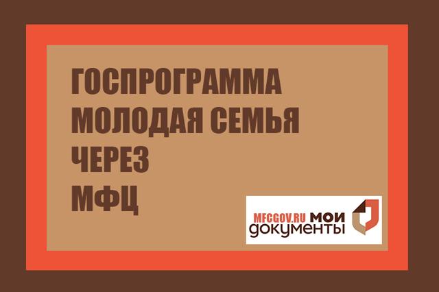 Как оформить социальную Москве в 2020 году: куда обращаться и необходимый пакет документов
